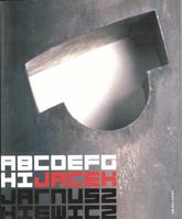 jacek-jarnuszkiewic